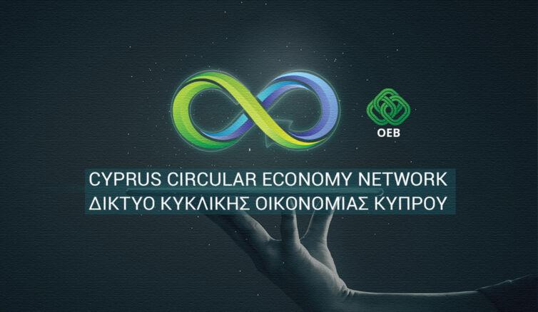 lemonhub_website_design_cyprus_circular_economy_network_desktop